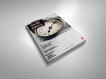 版面设计-消费导刊(2017年-2018年)版面设计展示